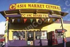 ASian market for sale in Humboldt County